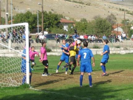 Α' ΕΠΣΚ Κοζάνη 2004 - Ακ. Σιάτιστας 0-4 (6η)13/10/2012